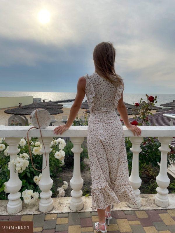 Купить женское бежевое платье миди с рюшами (размер 42-48) онлайн