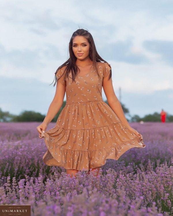 Купить бежевое женское летнее платье с рюшами (размер 42-52) в Украине