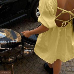 Заказать по скидке желтое платье с завязками на спине для женщин