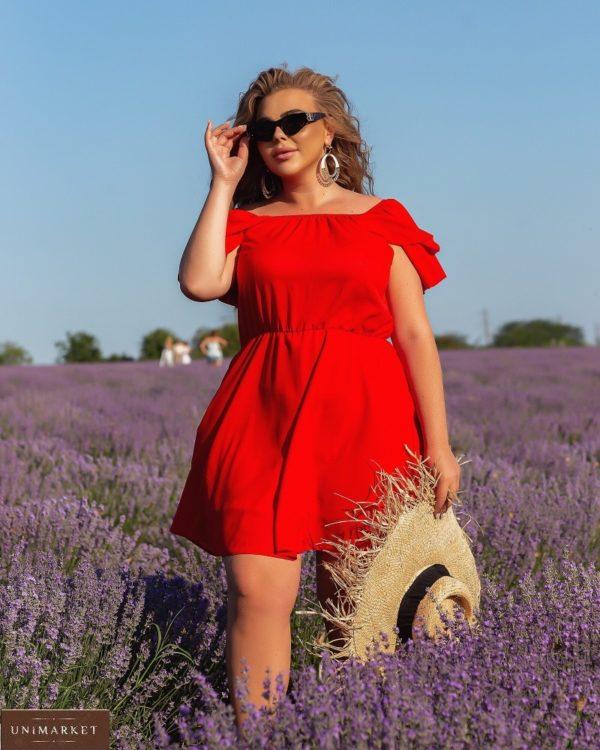 Приобрести красное женское платье мини с открытыми плечами (размер 46-56) выгодно