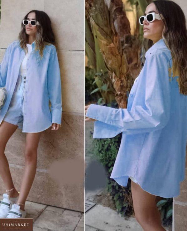 Купить голубого цвета женскую летнюю рубашку из штапеля (размер 42-48) в Украине