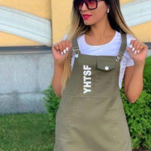 Заказать в интернете хаки женский сарафан двойка с футболкой