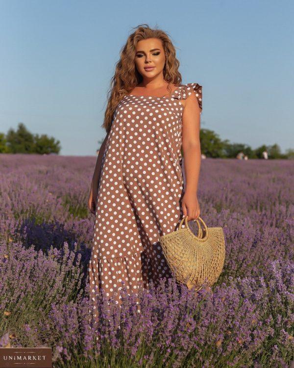 Купить онлайн цвета капучино длинный сарафан в горошек (размер 48-56) для женщин