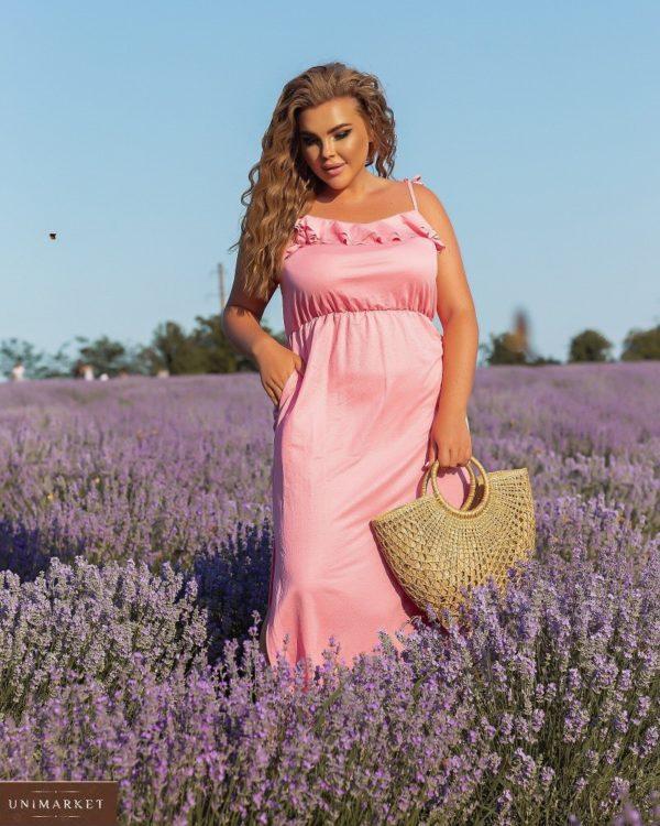 Приобрести розовый летний сарафан на бретельках для женщин (размер 46-56) дешево