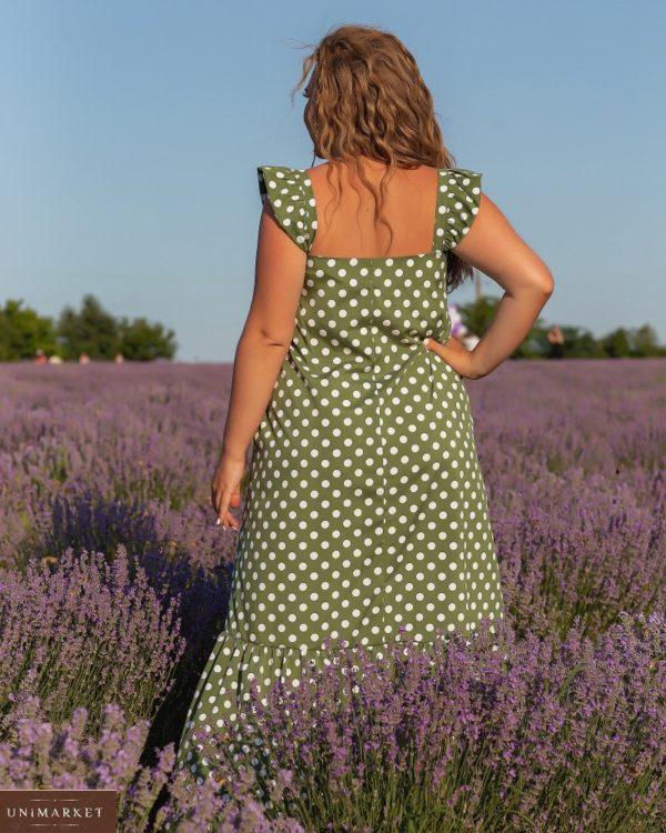 Приобрести оливковый женский длинный сарафан в горошек (размер 48-56) в Украине