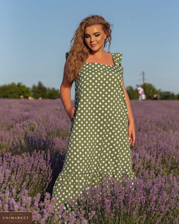 Заказать дешево женский длинный сарафан в горошек (размер 48-56) оливка