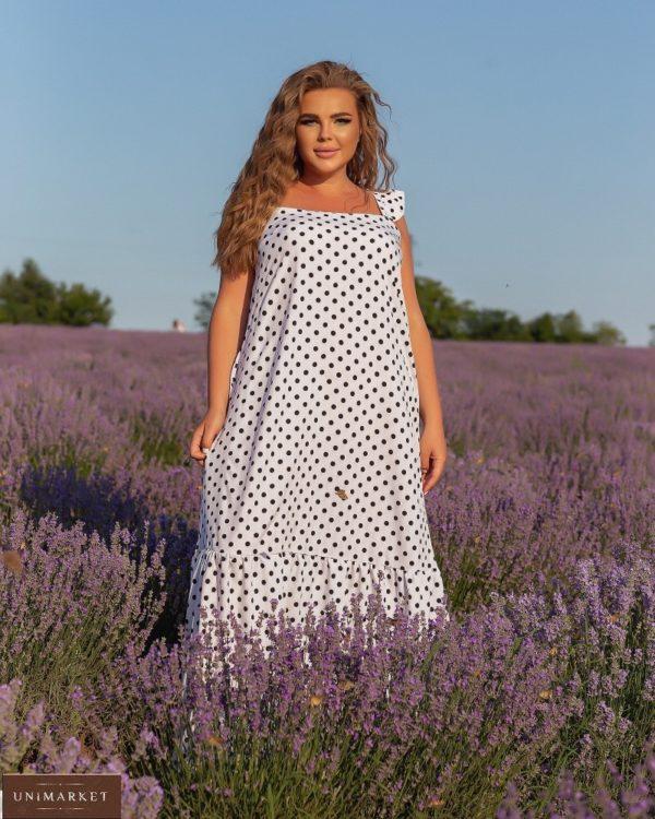 Купить в интернете белый длинный сарафан в горошек (размер 48-56) для женщин