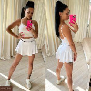 Приобрести белую женскую юбку с шортиками Nike в Украине