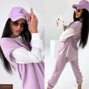 Купить онлайн лиловый спортивный костюм тройка с жилеткой для женщин