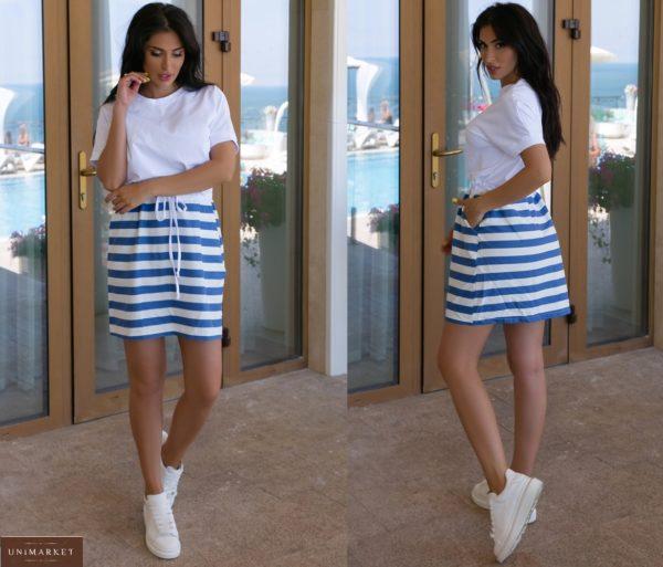 Заказать голубое женское платье с полосатой юбкой (размер 44-54) выгодно