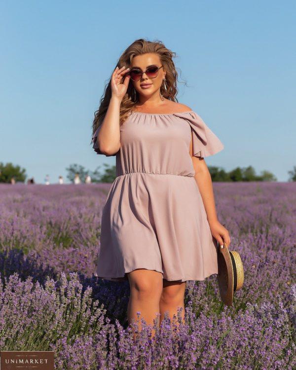 Приобрести выгодно цвета бисквит платье мини с открытыми плечами (размер 46-56) для женщин