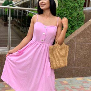приобрести розовый коттоновый сарафан на бретелях с пуговицами недорого