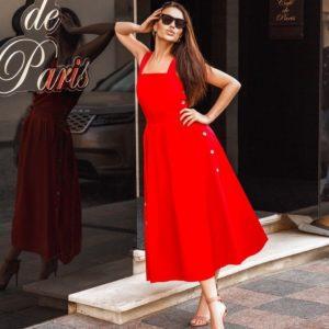 заказать женский сарафан красного цвета на бретелях с длинной юбкой по низкой цене онлайн