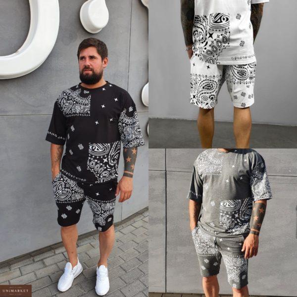 приобрести мужской спортивный костюм в ассортименте по лучшей цене в онлайн магазинах