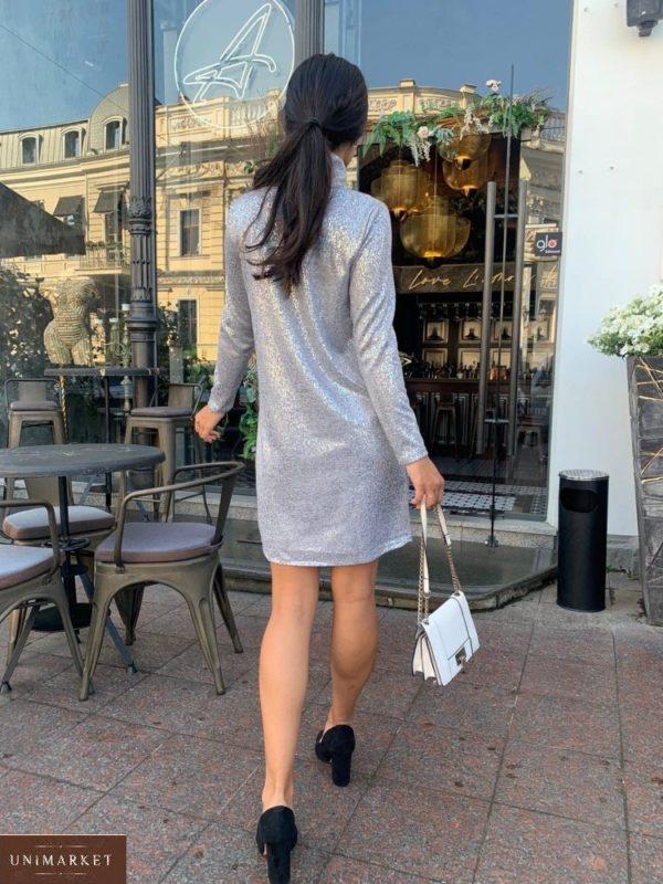 Купить серое платье из ангоры с напылением (размер 42-48) для женщин в Украине