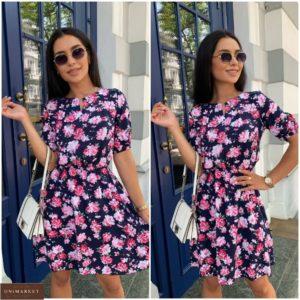 Придбати рожеве онлайн плаття з коротким рукавом в квіточку (розмір 42-52) для жінок