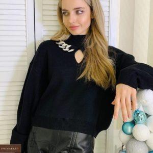 Купить черный женский свитер под горло с цепью в Украине