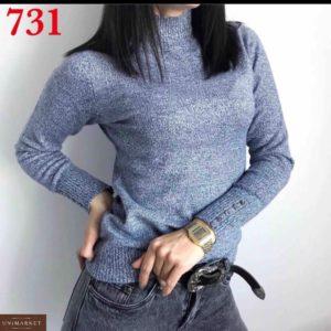Купить синий женский кашемировый свитер с пуговицами на рукавах дешево