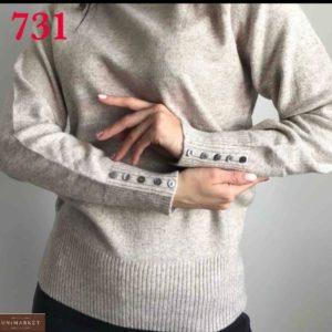 Заказать бежевый женский кашемировый свитер с пуговицами на рукавах в Украине