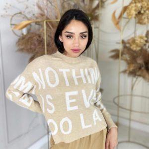 Купить женский бежевый свитер оверсайз с надписью онлайн