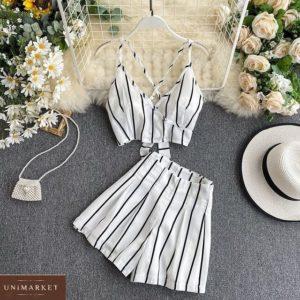 Замовити недорого білий жіночий костюм в смужку: шорти + топ