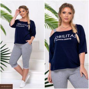 Придбати синього кольору жіночий спортивний костюм з лосинами (розмір 50-60) онлайн