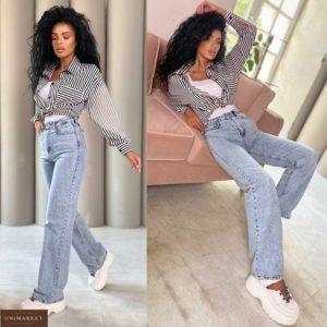 Купить онлайн голубые женские джинсы прямого кроя