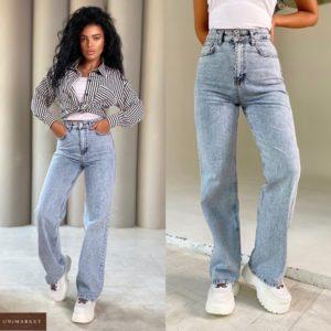 Заказать по скидке голубые джинсы прямого кроя для женщин