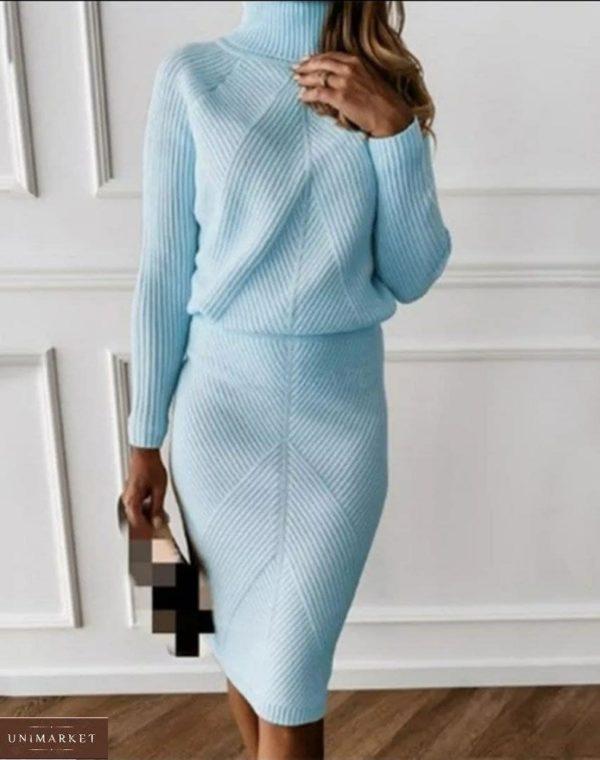 Купить недорого голубой женский кашемировый костюм с юбкой и свитером