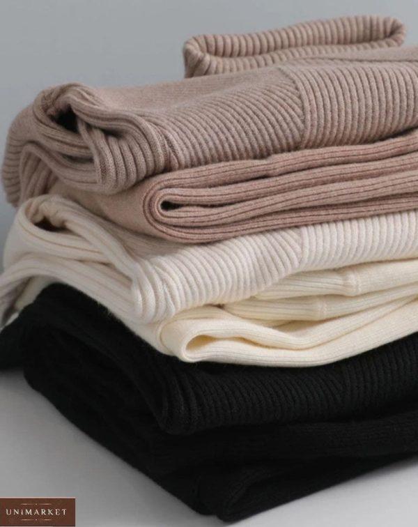 Заказать молочный, беж, мокко, черный женский кашемировый костюм с юбкой и свитером в интернете