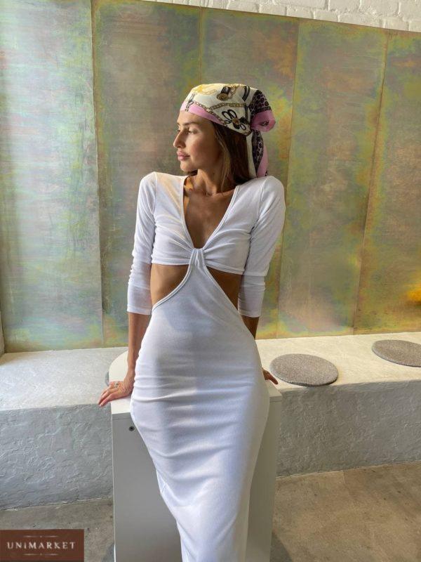 заказать женское трикотажное платье с оголённой талией недорого онлайн