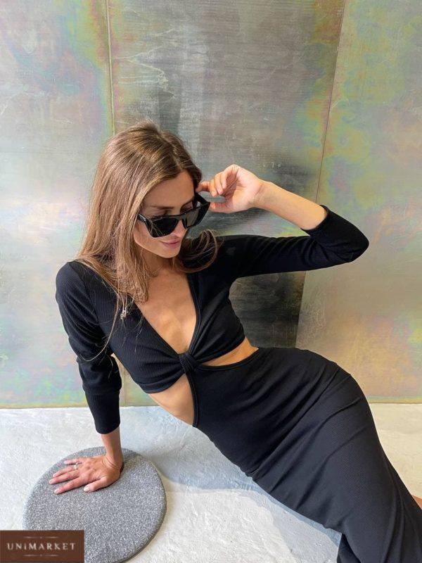 приобрести женское платье трикотаж черного цвета в обтяжку по скидочной цене