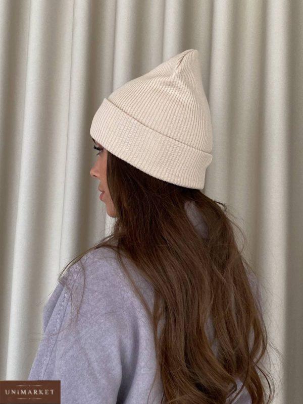 заказать шапку женскую цвета белый песок по выгодной цене
