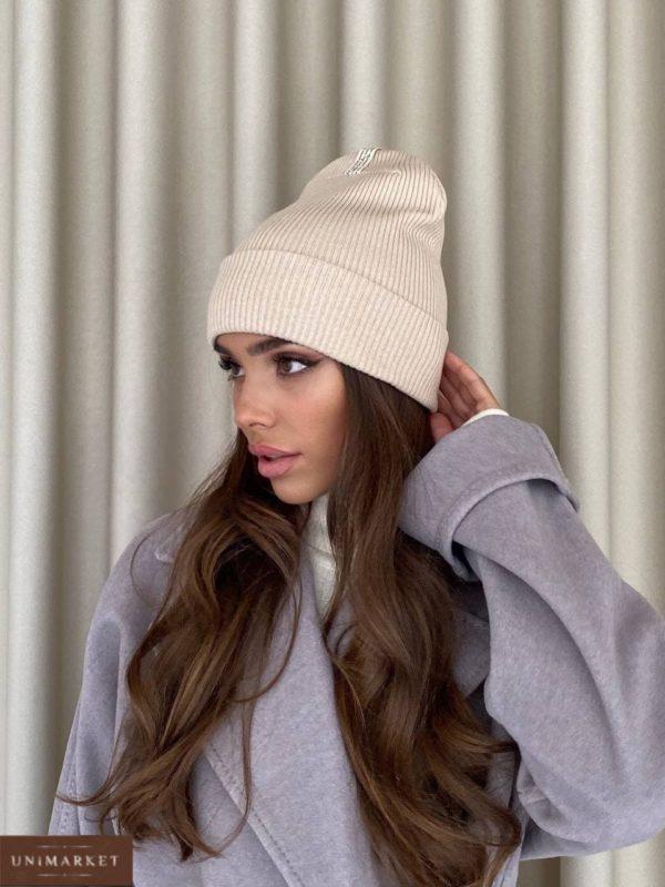 купить женскую шапку осеннюю бежевого цвета недорого