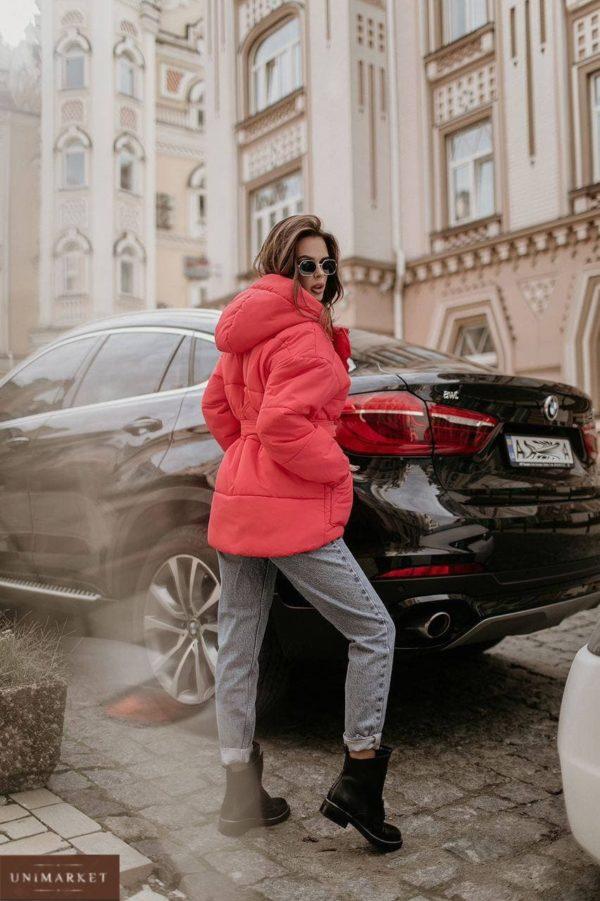 женская куртка с подкладкой на синтепоне кораллового цвета недорого с быстрой доставкой