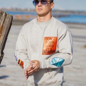 Купить выгодно белый свитшот с нашивками (размер 48-54) для мужчин