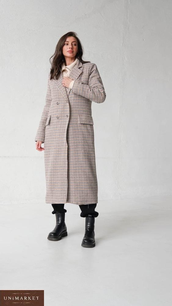 Купить серое женское утепленное длинное пальто (размер 42-58) по скидке
