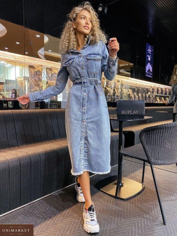 Заказать голубое женское джинсовое платье миди с поясом (размер 42-48) выгодно