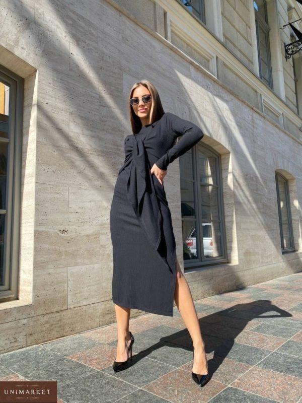 Заказать онлайн черного цвета трикотажное платье с драпировкой (размер 42-48) для женщин