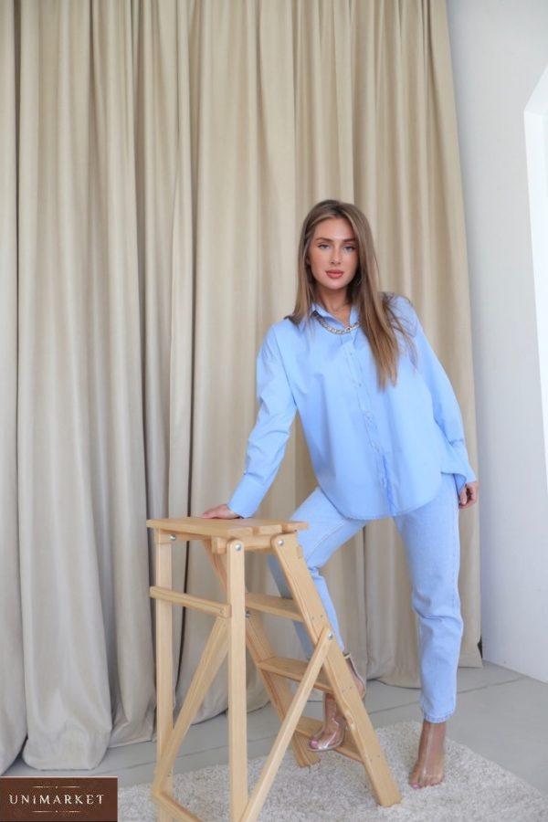 Купить голубую женскую свободную рубашку из хлопка (размер 42-48) в интернете