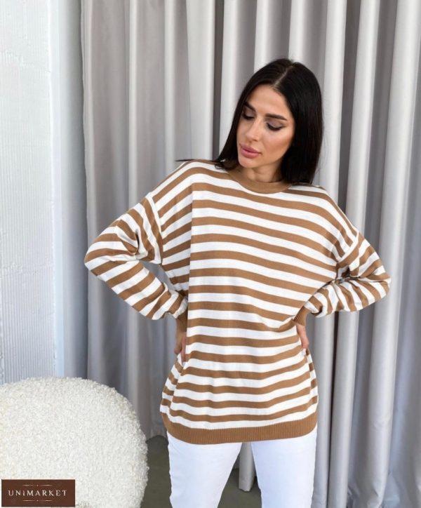 Заказать беж женский полосатый свитер оверсайз (размер 42-48) онлайн