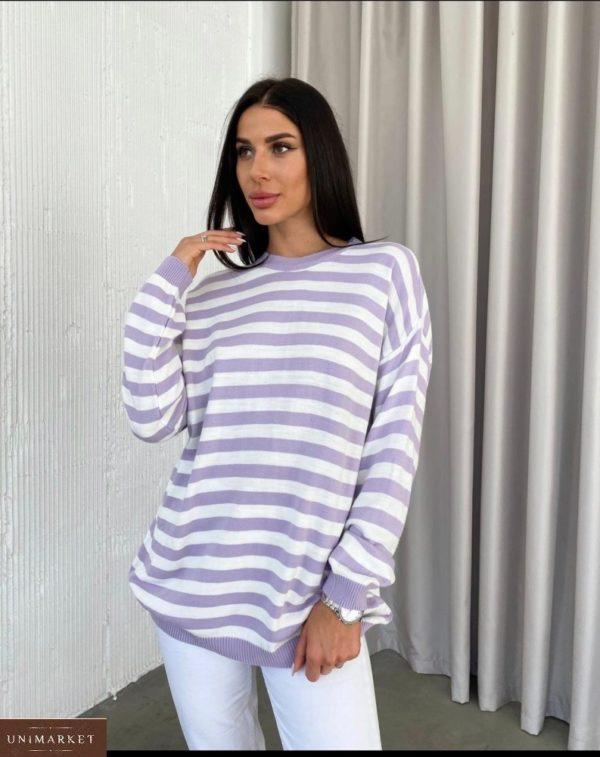 Купить серый женский полосатый свитер оверсайз (размер 42-48) по скидке