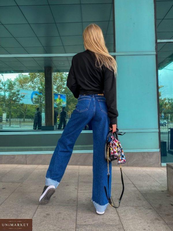 Купить синие женские джинсы с подворотом онлайн