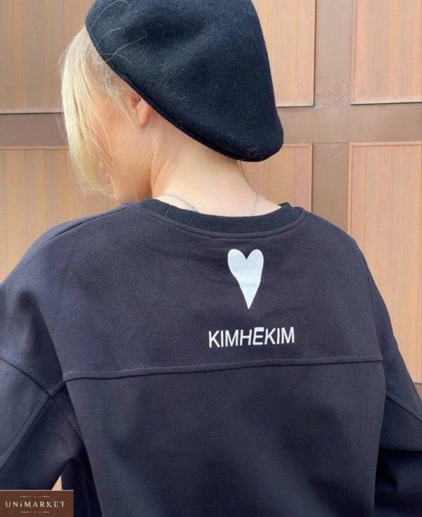 Заказать по скидке черный женский спортивный костюм на флисе с сердцем