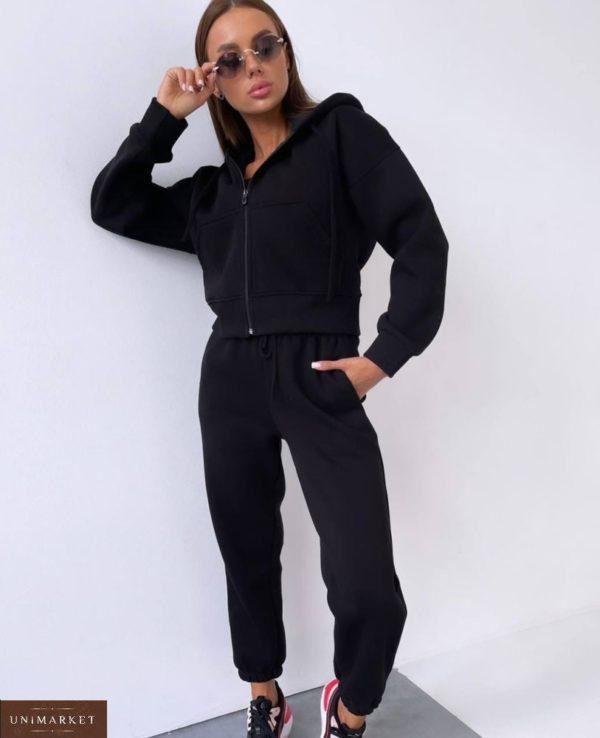 Купить черный женский тёплый костюм тройка (размер 42-48) онлайн