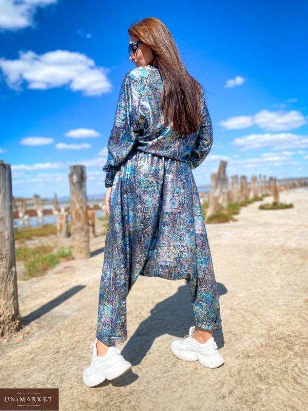 Приобрести недорого синий костюм с лазерным напылением (размер 42-56) для женщин